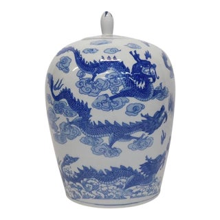 Vintage Blue and White Ginger Jar With Dragons For Sale