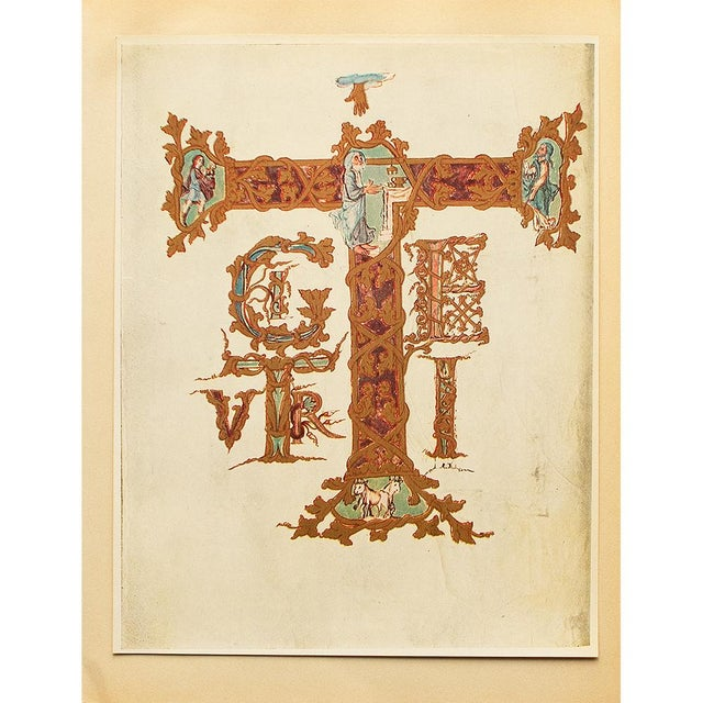 A stunning rare vintage First Edition full color and gold ink offset lithograph print of the letter T (from Dragon's...