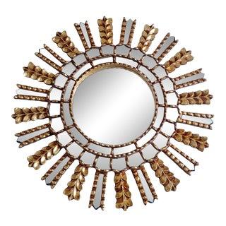1990s Gilt Wood Sunburst Mirror For Sale