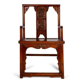 Pair of Chinese Carved Throne Armchairs Preview