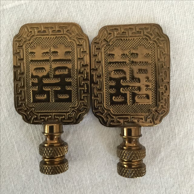 Asian Symbol Brass Lamp Finials - A Pair - Image 2 of 6