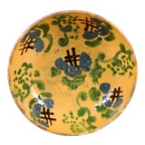 Image of French 19th Century Jasper Pottery Bowl with Blue, Green & Crosshatch Accents For Sale