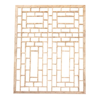 Antique Quadrangle Lattice Window For Sale