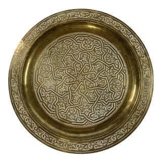 Engraved Brass Moroccan Tray For Sale