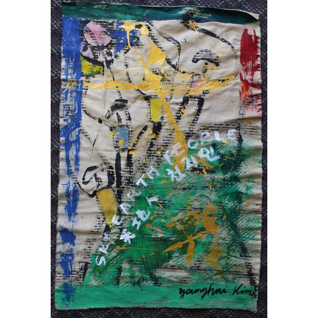 Korean Abstract Expressionist Textile Fabric Painting by Younghui-Kim - Image 2 of 9