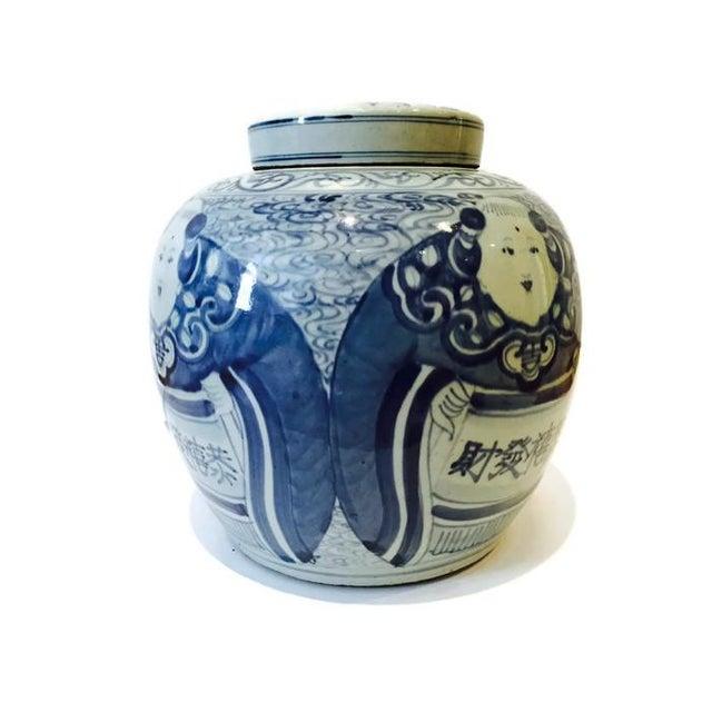 Rare 19th-Century Cobalt Blue Ginger Jar Oversized - Image 3 of 6