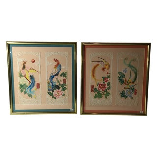 Vintage Chinese Bird Compositions - A Pair For Sale
