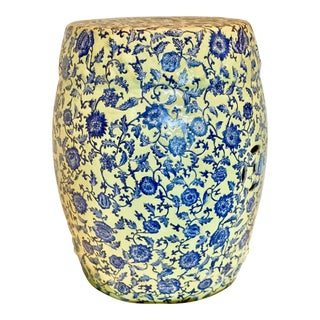 Vintage Yellow and Blue Chinese Garden Stool For Sale