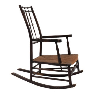 American Shaker Maple Rocking Chair For Sale