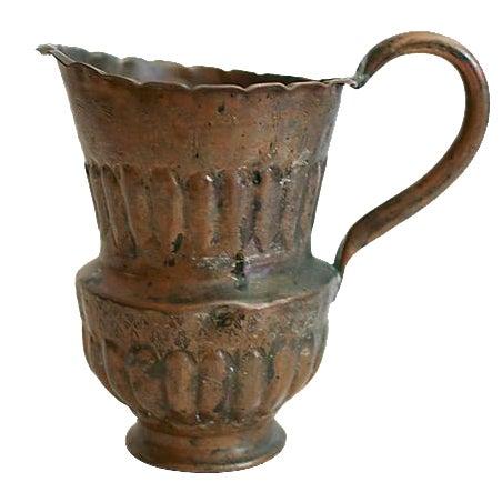 Egyptian Copper Vase - Image 1 of 5