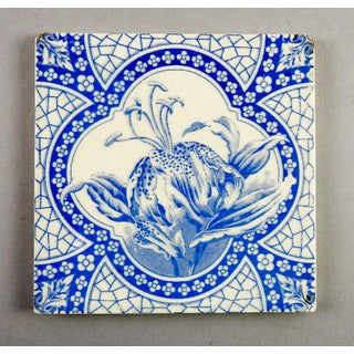 Antique Tiger Lily Victorian Tile Preview