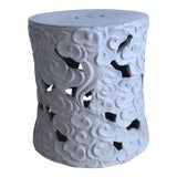 """Image of Chinese """"Cloud"""" Garden Seat For Sale"""