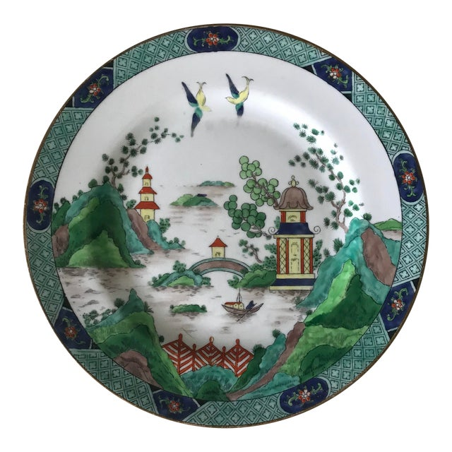 Rare Crown Staffordshire Handpainted Chinoiserie Multicolor Plate For Sale