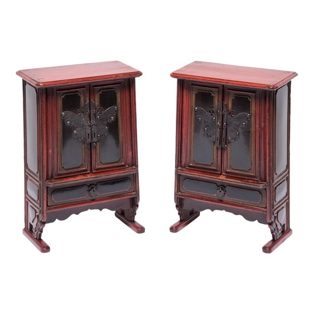 Petite Butterfly Jewelry Chests - a Pair For Sale