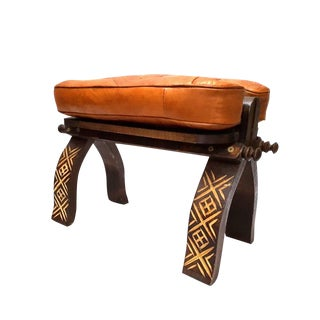 Moroccan Tan Leather Footstool