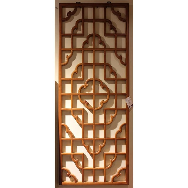 Chinese Wooden Window Screen - Image 2 of 4