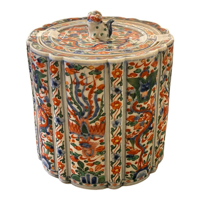 Wanli Wucai Chinese Export Lidded Box For Sale