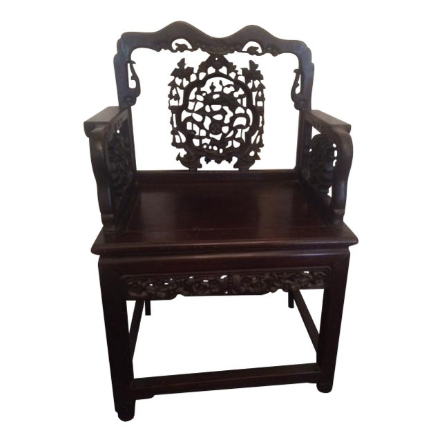 Antique Chinese Throne Chair For Sale