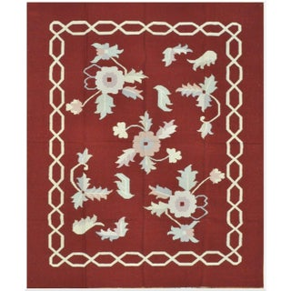 Flat Weave Indian Dhurrie Rug - 8' 1'' x 10' For Sale