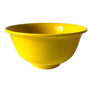 20th Century Chinese Imperial Yellow Bowl For Sale