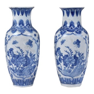 Chinese Ceramic Vases - A Pair
