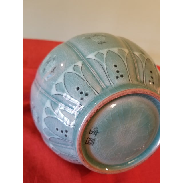 Ceramic Korean Goryeo Style Celadon Green Glaze Ware by Yu Geun-Hyeong (柳 海剛 1894-1993) For Sale - Image 7 of 8