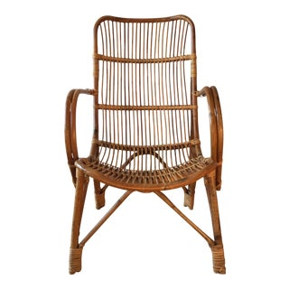 1960s Cradle Me Lounge Chair For Sale