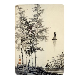 Mid Century Japanese Woodblock Print 'Bamboo and Sailboat' by Imoto Tekiho For Sale