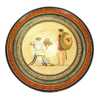 Vintage Greek Wall Plate Warrior's Farewell For Sale