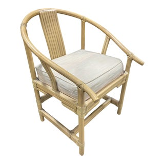 Ficks Reed Rattan Horseshoe Chair For Sale