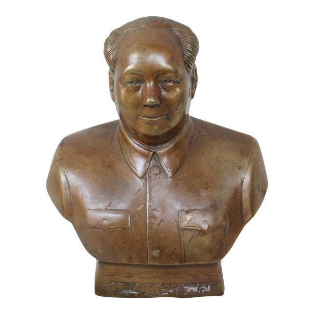 Vintage Chinese Bronze Bust of Chairman Mao For Sale