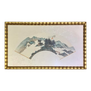 Vintage Japanese Watercolor Painting on Silk For Sale