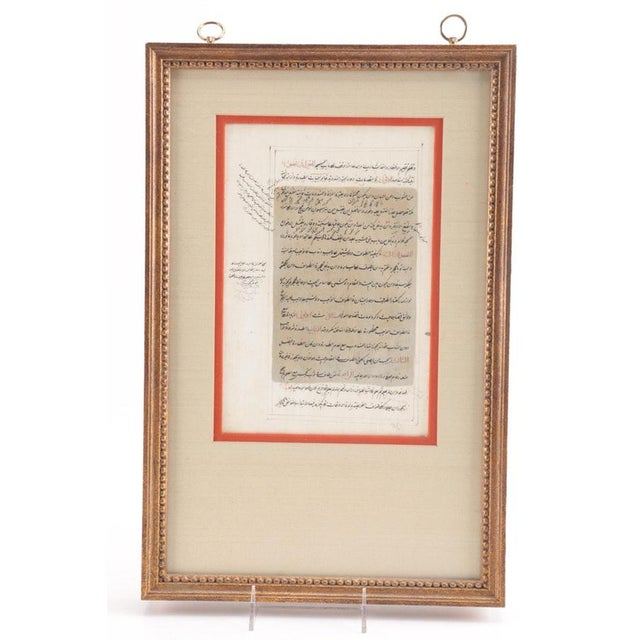 Framed Double-Sided Indo-Persian Gouache Miniature Manuscript Page For Sale - Image 10 of 11