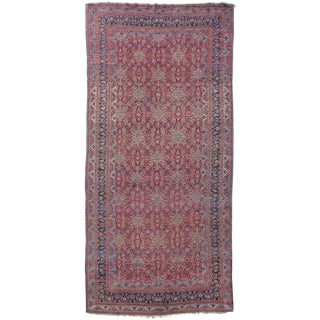 Red Khorassan Rug - 7′ × 14′8″