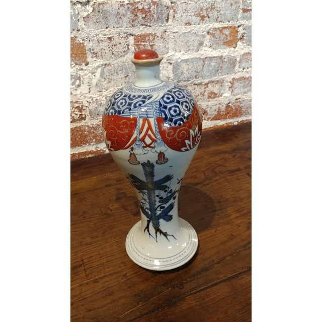 "Japanese 17th century Imari Rare porcelain bottle with stopper c1660 size 5 x 5 x 11"""