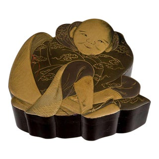 Japanese Lacquer Box, circa 1880 For Sale