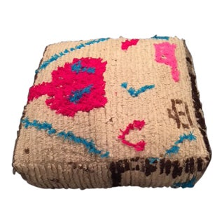 20th Century Moroccan Azilale Pouf For Sale