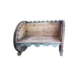 Hand Carved Wood Garden Bench For Sale