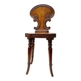 Small English Mahogany Hall Chair, 19th Century For Sale
