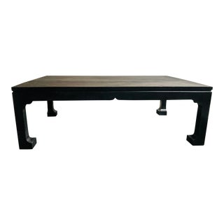 Contemporary Ming Ebony Coffee Table For Sale