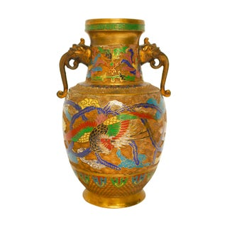 Vintage Asian Champleve Brass Dragon Vase
