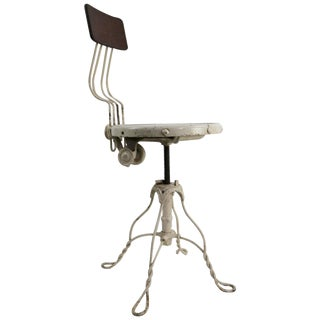 Industrial Adjustable Stool For Sale
