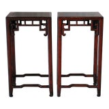 Image of Chinese Red Lacquer Flower Stand W/ Stone Top - a Pair For Sale