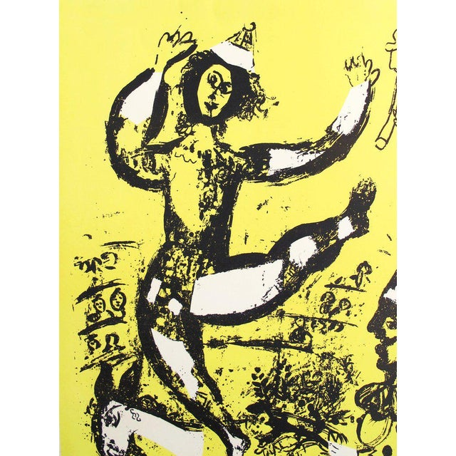 Date: 1968 Size: 19 x 29 inches Artist: Chagall, Marc An exhibition poster for the work of Marc Chagall hosted at the...