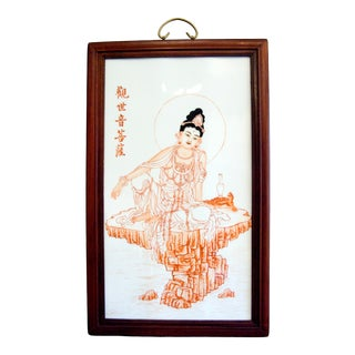 Early 20th Century Chinese Porcelain Plaque of Seated Kuan Yin, Framed For Sale