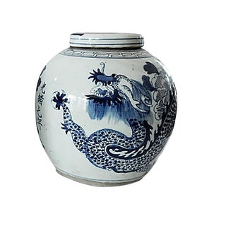 "Chinoiserie B & W Dragon Ginger Jar 11.5"" H For Sale"