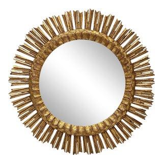 Large French Gilt Starburst or Sunburst Mirror For Sale