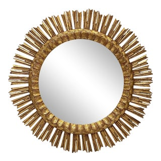Large French Gilt Starburst or Sunburst Mirror (Diameter 24 1/4) For Sale