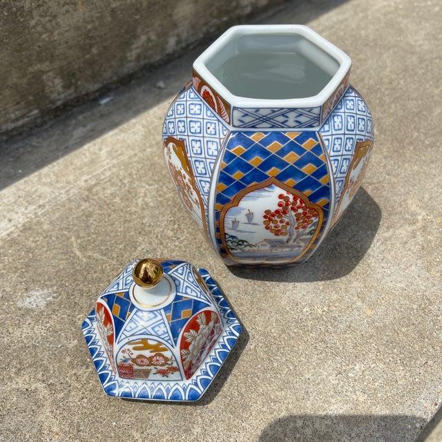 1970s Otagiri Petite Ginger Jar For Sale - Image 5 of 11