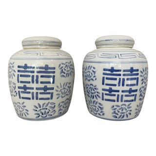 Vintage Double Happiness Ginger Jars- a Pair For Sale